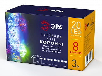 Enin-3k эра гирлянда led нить короны 3 м мультиколор, 220v, ip20