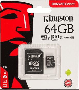 Карта памяти Kingston SDXC 64 Gb Class 10 U1 UHS-I, 100MB/s Canvas Select Plus